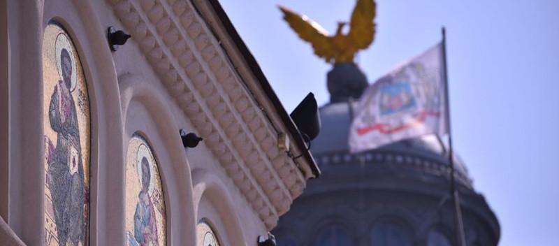 Vulturul-Patriarhal