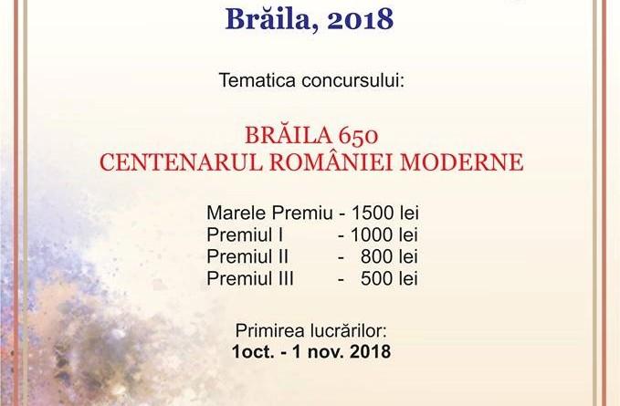 Ex-Libris-2018