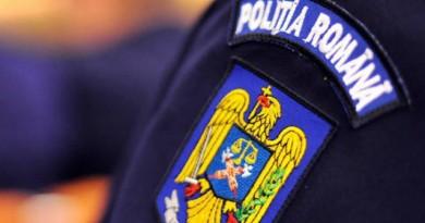 politie_sig