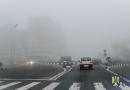 Atenție șoferi! Ceață la Brăila până la ora 11.00