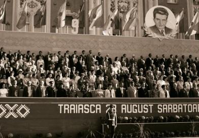 """TRAIASCA 23 AUGUST"""