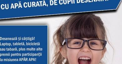 poster-concurs-12