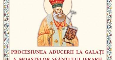 afis Sfantul Andrei1