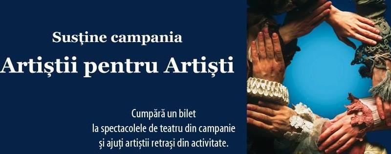 artisti pentru artisti