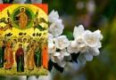 Astăzi, sărbătorimÎnălţarea Domnului sau Ispasul. Sărbătoare şi tradiţie