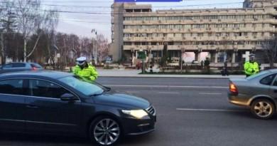 politiepoza