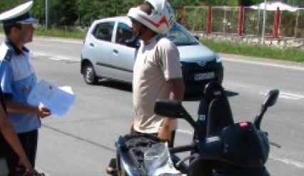 pozamoped