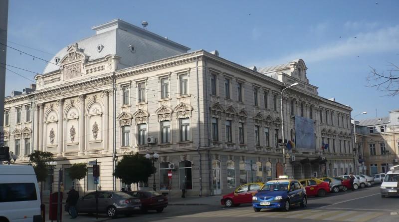 teatrul-maria-filotti